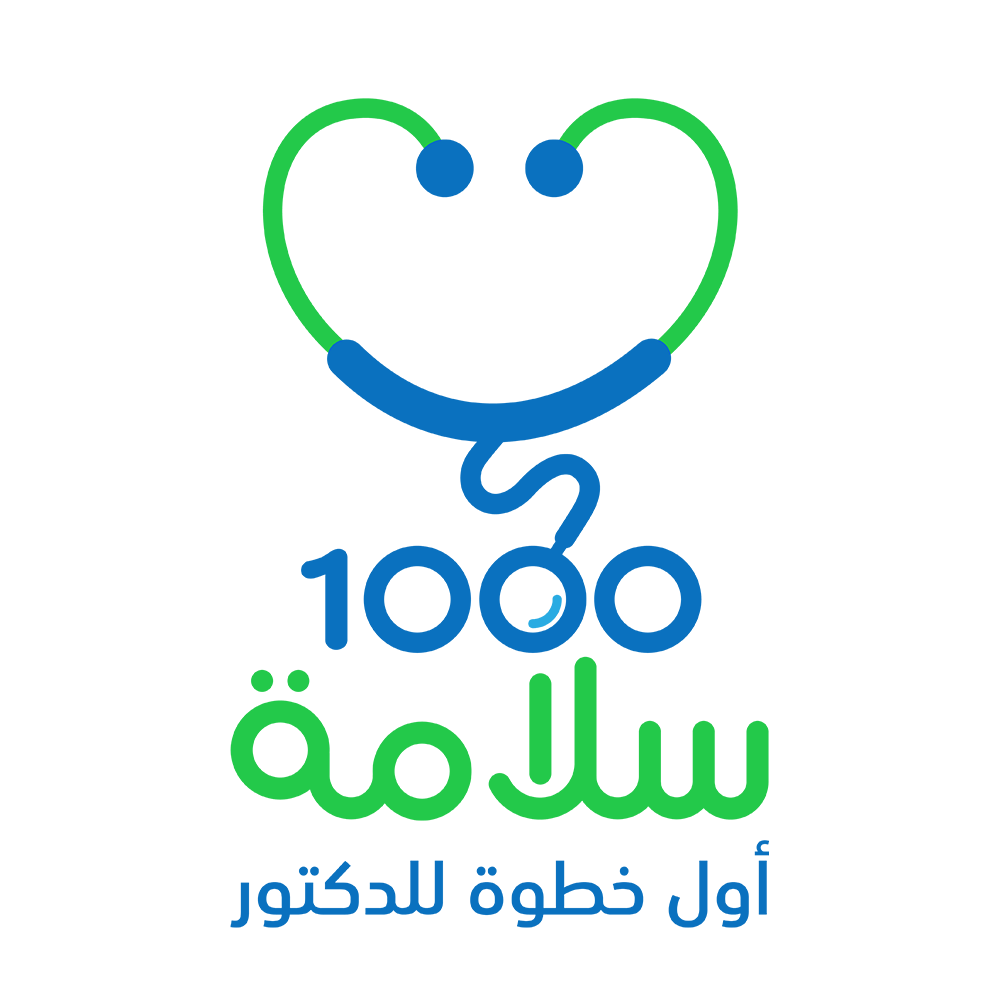 1000-Salama