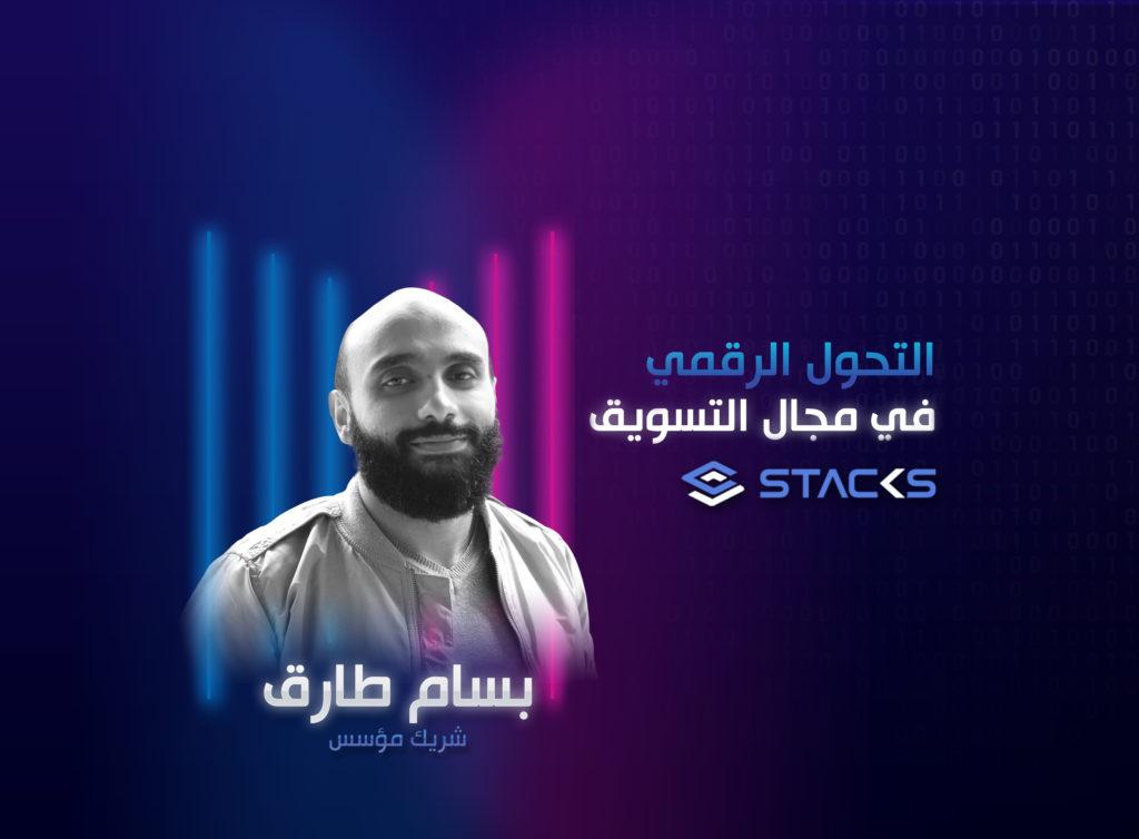 Khalik Digital Stacks Episode
