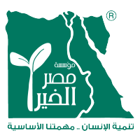 Misr El Kheir Foundation