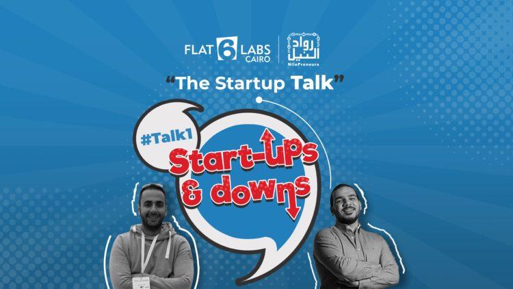 Start-ups & downs Webinar