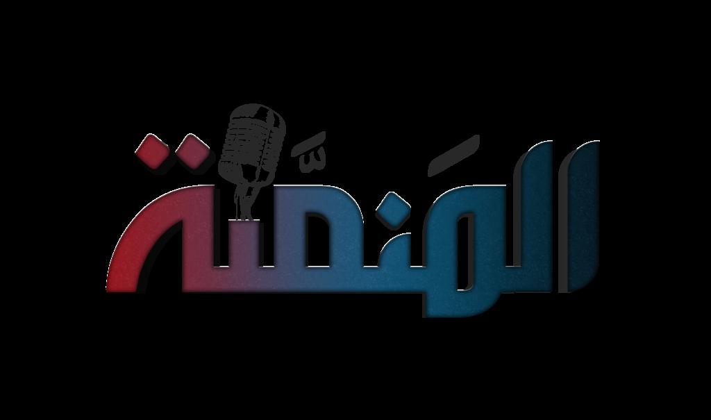 El Manasa Digital Show